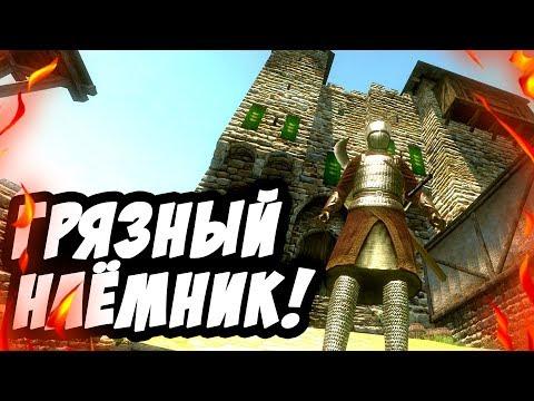 Рейд Лордов и работа на КОРОЛЯ! [Mount and Blade: Warband] #3