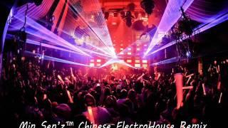 Min Sen'z™ Chinese ElectroHouse Remix
