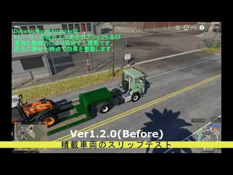 16 Wheels Lowdeck Trailer v1.2.1.1