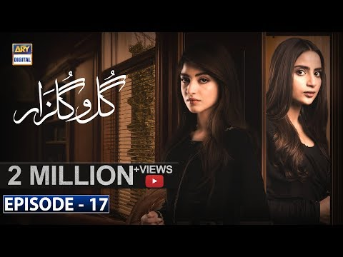Gul-o-Gulzar Episode 17 is Temporary Not Available