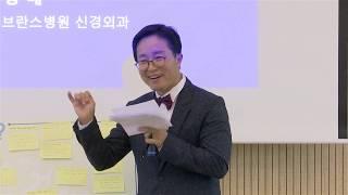명의와 함께하는 건강콘서트 - 2부 건강토크_머릿속 시한폭탄, 뇌동맥류(김용배 교수)