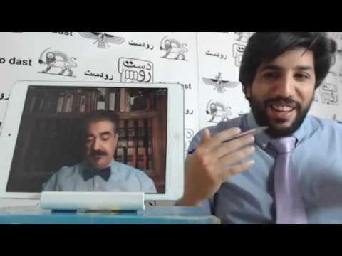 (1) گفتگوی نخست امید دانا با خردکام کیخسرو آرش گرگین - ایرنشهری چیست / حضور سپاه در منطقه / ترس نتانیاهو از امپراطوری ایران