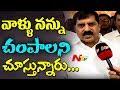 Minister Adinarayana Reddy Sensational Comments on YS Jagan    YCP Vs TDP    NTV