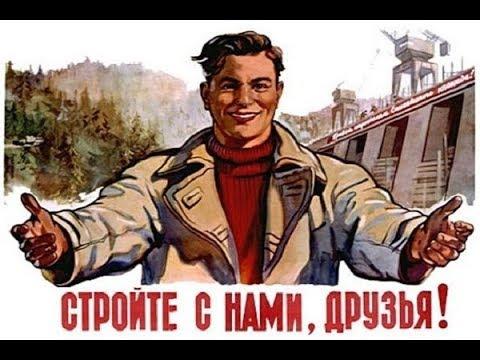 Зверства СССР