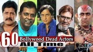 Dead Bollywood Actors - 60 Popular Dead Bollywood Actors | Bollywood Actor Died | Till Now |
