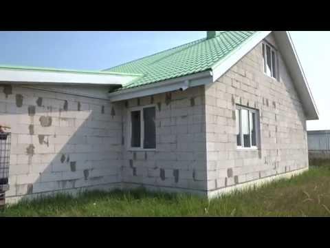 Строительство домов из газосиликата  видео
