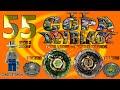 II Copa Beyblade - 55. Fang Leone 130W2D vs Scythe Kronos T125EDS