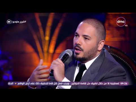 رامي عياش: عندي 4000 طفل في المغرب و2000 في بيروت