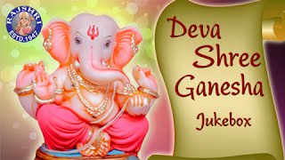 Ganesh Chaturthi Special - Jukebox - Non-Stop Ganesha Aartis