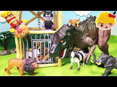 アンパンマン おもちゃ バイキンマンが動物の赤ちゃんたちをバ …