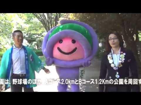 """アッピー (埼玉県上尾市)""""ゆるキャラが本気で壁ドン!"""""""