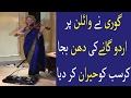 Tum jo aaye zindagi mein by Gori violinist (Instrumental) | Life Skills TV