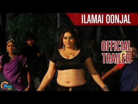 Ilamai Oonjal Movie trailer HD - Kiran Rathod,  Meghna Naidu