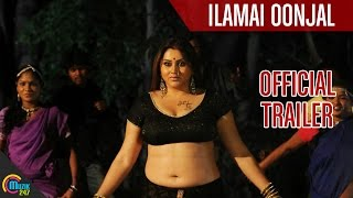 Ilamai Oonjal Movie trailer HD - Kiran Rathod,  Meghna Naidu