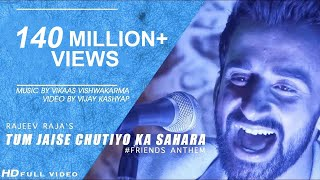 Video Tum Jaise Chutiyo Ka Sahara Hai Dosto | Official | Rajeev Raja | Yaro Ne Mere Vaste | FRIENDS ANTHEM MP3, 3GP, MP4, WEBM, AVI, FLV September 2018