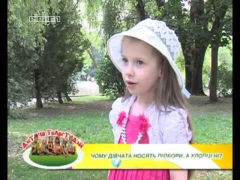 """Дитяча телестудія """"Рівне 1"""" [162-й випуск]"""