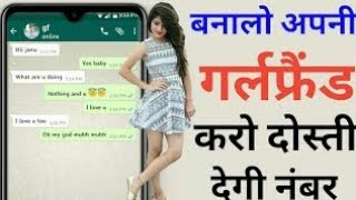 Video Play store masti app only for you||Dating AppтЭдя╕П||MeetEZ - Chat and find your love||Stand up india|| MP3, 3GP, MP4, WEBM, AVI, FLV Desember 2018