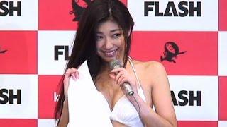【ゆるコレ】ミスFLASH2015の3人がエグい特技披露(あべみほ編)
