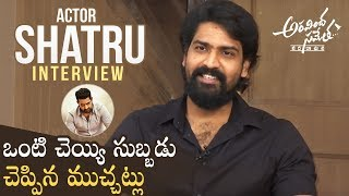 Video Actor Shatru Exclusive Interview About Aravinda Sametha | Jr NTR | Trivikram | Manastars MP3, 3GP, MP4, WEBM, AVI, FLV Oktober 2018