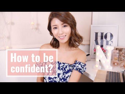 如何成為有自信的優雅女人? How to be confident?