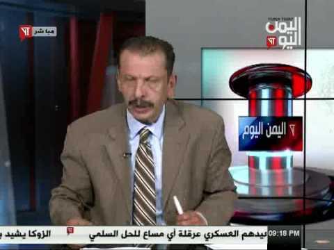 اليمن اليوم 25 12 2016