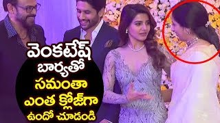 Video Venkatesh with wife Neeraja @ Naga Chaitanya and Samantha Wedding Reception | Filmylooks MP3, 3GP, MP4, WEBM, AVI, FLV November 2017