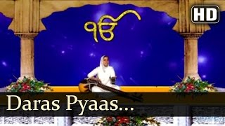 Daras Pyaas By Prof.Sharandeep Kaur Ji (Gurusar Sudhar Wale )