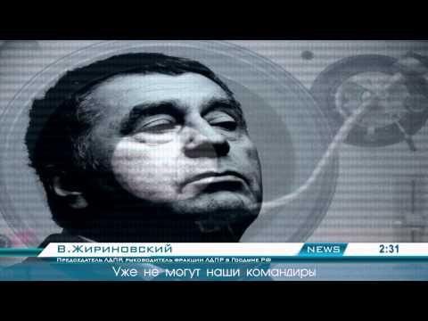 Vinovnik Remix - А Русские