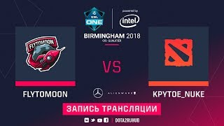 FlyToMoon vs DD, ESL One Birmingham CIS qual, game 1 [Maelstorm, Mortalles]