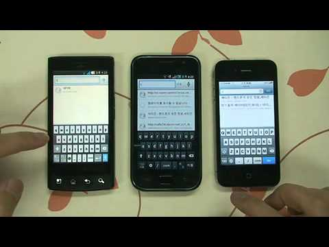 LG-LU3000 vs 갤럭시S vs 아이폰4 웹브라우징 속도비교