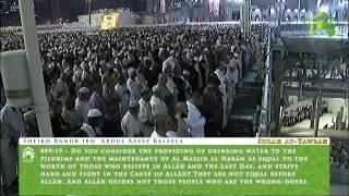 HD | Awesome Makkah Fajr 1st Oct 2014 Sheikh Baleela W/ Translation