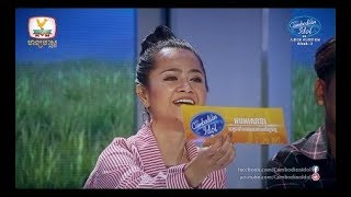 Khmer TV Show -  Judge Audition Week 3-2017