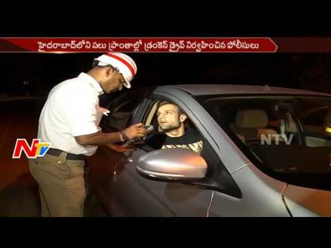 Hyderabad Traffic Police Conducts Drunk And Drive Test || NTV