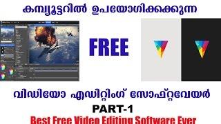Video Best 100% Free Video Editing Software Ever | 2016 [MALAYALAM] MP3, 3GP, MP4, WEBM, AVI, FLV April 2018