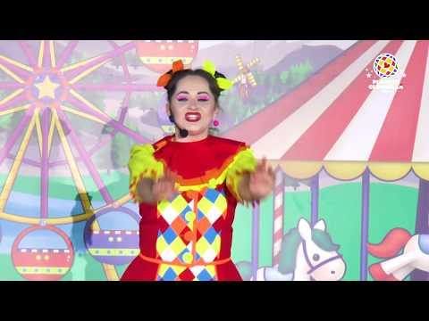 Are Mama O Fetita ( secventa din spectacol Pe Planeta Clounella) | Cantece pentru  Copiii