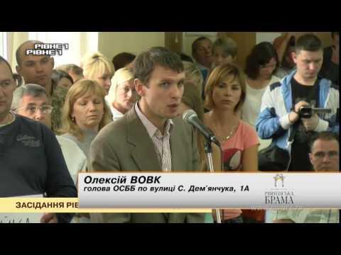 Рівненські депутати заборонили розплідники собак великих порід [ВІДЕО]