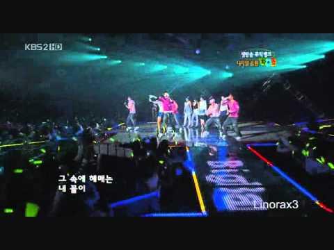 Wonder Bang - Lies Music Bank