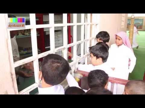 التربية: تكسير فصل دراسي وتمزيق الكتب حالة فردية والتحقيق جارٍ في الموضوع