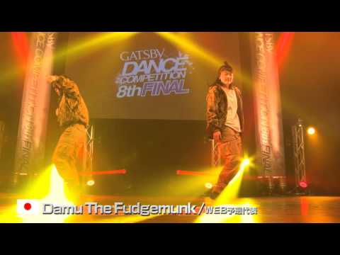 【GDC 8th】GATSBY DANCE COMPETITION 2015-2016:JAPAN FINAL/Damu The Fudgemunk