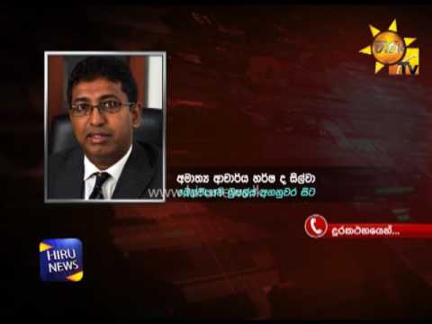 The resolution against restoring GSP plus for Sri Lanka defeated by 317 votes at the European parliament