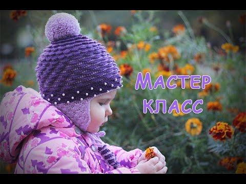Как связать теплую шапку по спирали крючком. How to crochet a warm baby hat видео