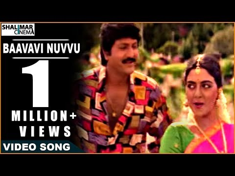 Video Pedarayudu Movie || Baavavi Nuvvu Video Song || Mohan Babu,Bhanupriya download in MP3, 3GP, MP4, WEBM, AVI, FLV January 2017