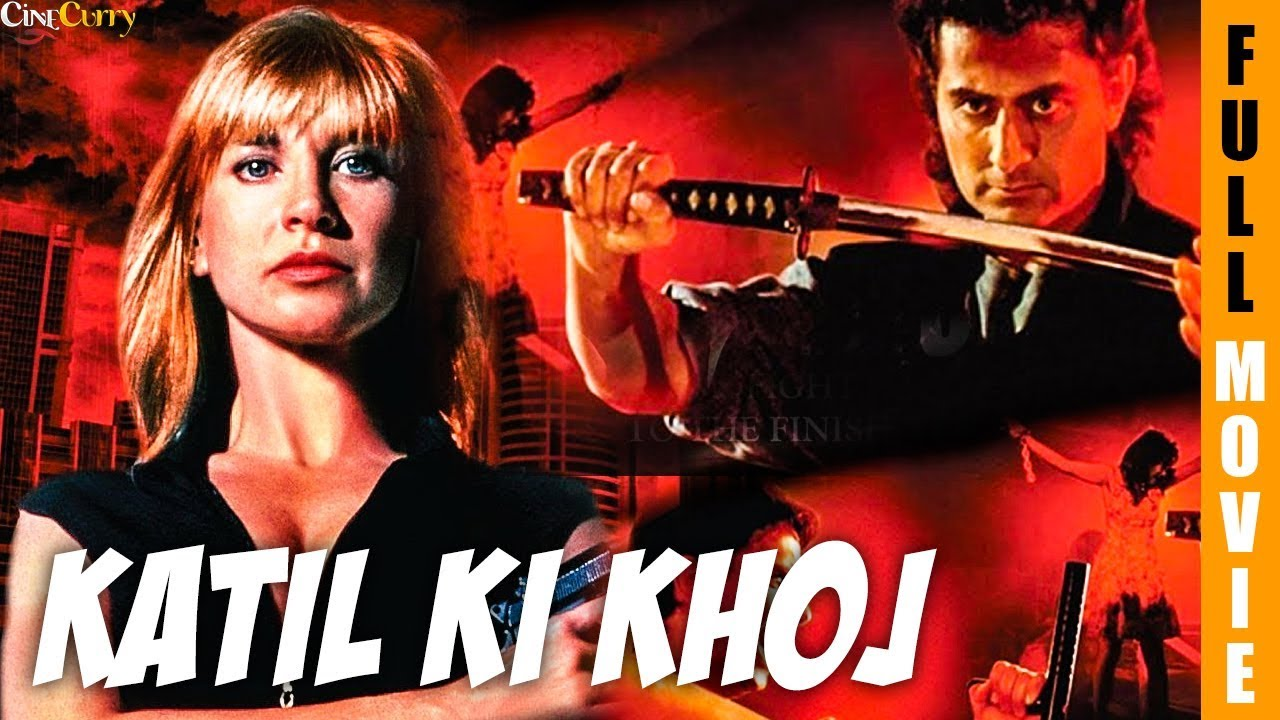 Katil Ki Khoj Hollywood Dubbed Action Movie In Hindi | Cynthia Rothrock | John Miller |