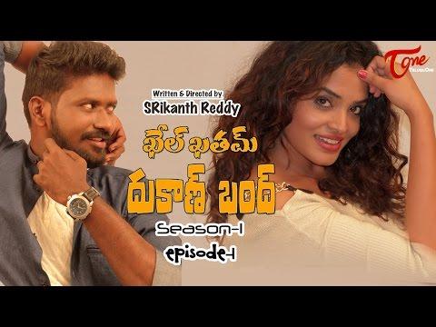Khel Khatam Dukaan Bandh | Telugu Comedy Season #1 | by SRikanth Reddy