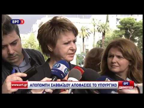 Δηλώσεις Όλγας Γεροβασίλη στο περιστύλιο της Βουλής