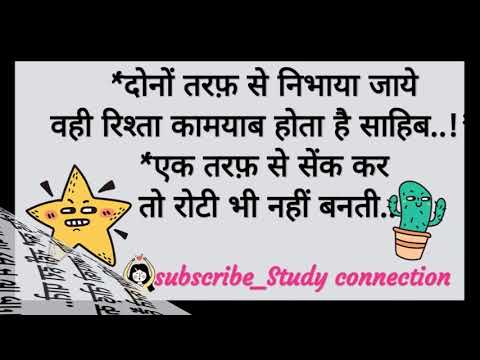 सुविचार हिंदी मे  Special  Wishes /positive quotes/good thoughts/suvichar hindi 20