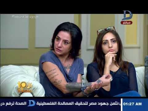 سما المصري تدافع عن تحدي Kiki