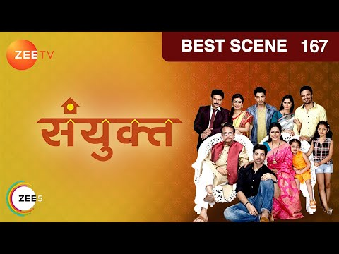 Sanyukt - संयुक्त - Episode 167 - Ap