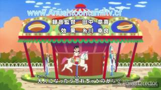 Doraemon  Nobita and the Island of Miracles   Animal Adventure 2012 Introduction Song Tamil Dubbed