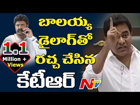 KTR Warns Congress in BalaKrishna Style | Telangana Assembly Sessions | NTV